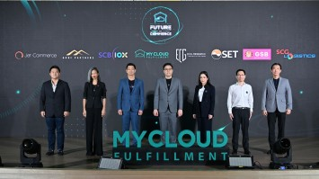 MyCloudFulfillmet รับเงินทุน 2 ล้านเหรียญสหรัฐ ขยายตัวรับช้อปปิ้งออนไลน์โต - แนะ 3 ทางรอดร้านค้าโลกอีคอมเมิร์ซ